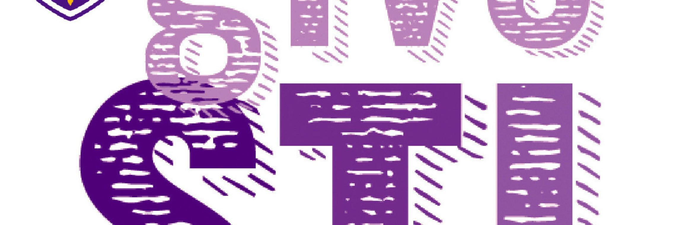 1 1 1 Gice Stl Day Vertical Logo